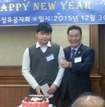 마홍근 대구 회장 장학금전달식